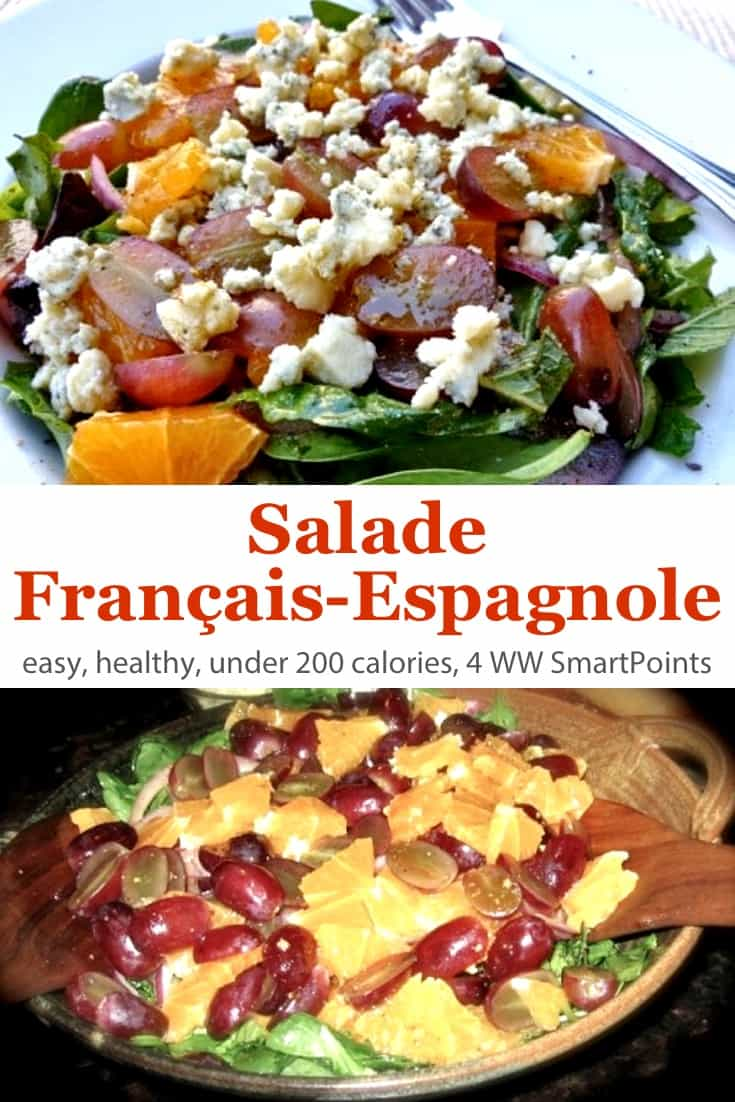 A bright, colorful salad of mixed greens, red onion, oranges and grapes tossed in a Spanish-inspired vinaigrette and garnished with herbs and blue cheese - only 195 calories and 4 Weight Watchers Freestyle SmartPoints! #simplenourishedliving #weightwatchers #ww #wwfamily #wwsisterhood #easyhealthyrecipes #salad #smartpoints #wwfreestyle #wwsmartpoints #becauseitworks #beyondthescale