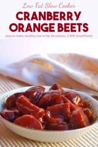 Cranberry Orange Slow Cooker Beets in white bowl.