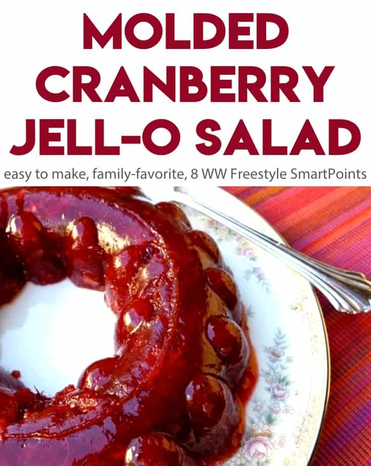Easy and delicious cranberry Jell-o salad made lighter - perfect for any holiday dinner table! #cranberryjellosalad #jello