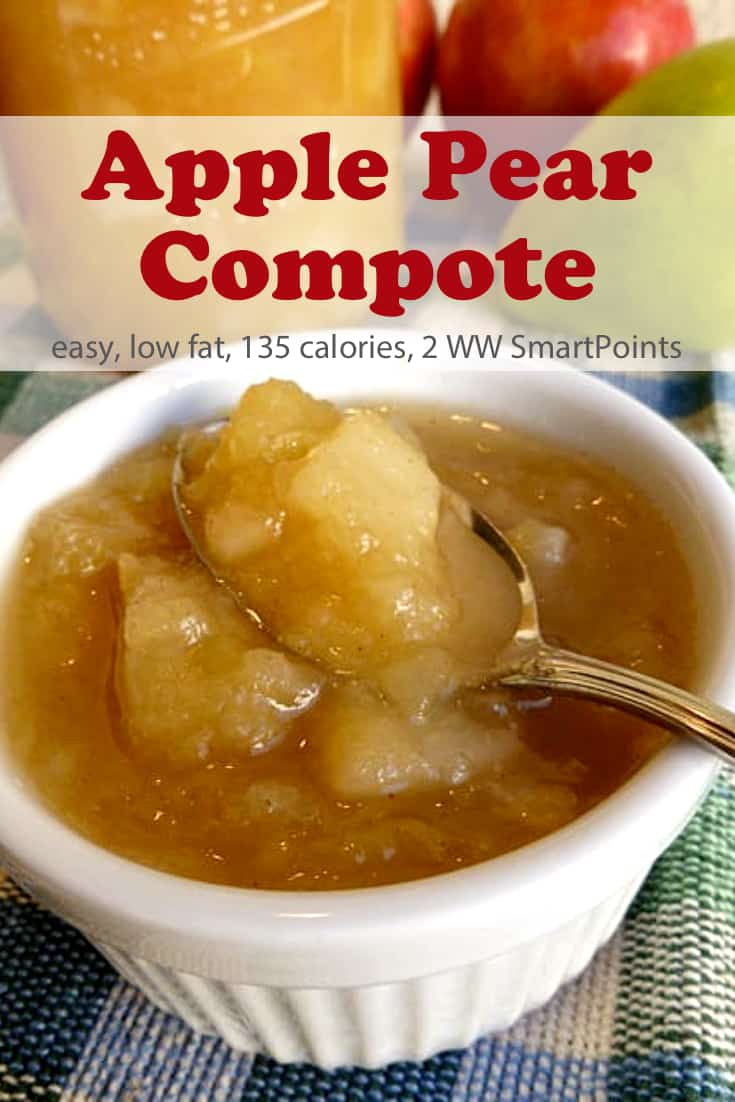 A simple pear and apple fruit compote lightly sweetened with honey and/or maple syrup - only 135 calories and 2 Weight Watchers Freestyle SmartPoints! #simplenourishedliving #ww #weightwatchers #wwfamily #wwsisterhood #wwcommunity #easyhealthyrecipes #smartpoints #wwfreestyle #wwsmartpoints #smartpointsfam #beyondthescale #becauseitworks